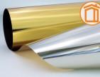 Солнцезащитная зеркальная пленка G-M 15 GL (золото/серебро)