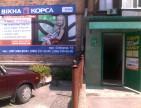 Купити металопластикові вікна в Ромнах