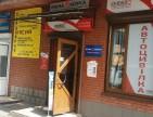 Купити металопластикові вікна у Жмеринці