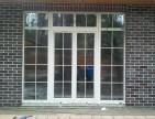Купити металопластикові вікна в Криничках