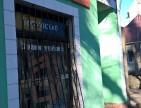 Купити пластикові вікна в Перечині