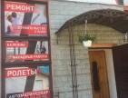 Купить пвх окна в Харькове