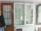 Купити пвх вікна в Ужгороді