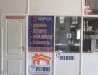 Купити вікна в Тальному