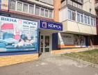 Купить пвх окна rehau в Хмельницком