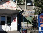 Купить пластиковые окна в Дзержинске