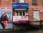 Купити вікна в Тернополі