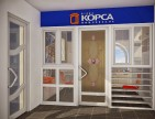 Купити металопластикові вікна rehau у Тростянці