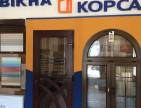 Купить пвх окна во Львове