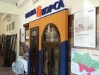 Купить окна во Львове