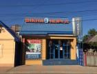 Купити металопластикові вікна в Хусті