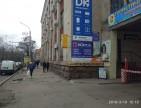 Купить пластиковые окна в Черкассах