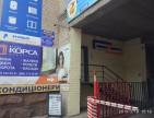 Купить ПВХ окна в Черкассах