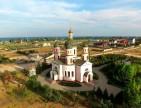 Выбрать окна в Мелитополе
