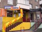 Купити металопластикові вікна REHAU в Вінниці