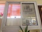 Вибрати ПВХ вікна REHAU в Бершаді