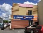 Купить пвх окна в Житомире