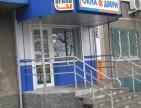 Купити металопластикові вікна в Краматорську