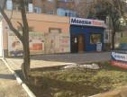 Кировоград. Магазин Тепло.