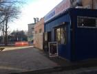 Кировоград. Улица 50 лет октября (возле магазина тепло)