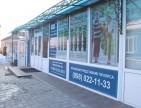 Купити пластикові вікна у Тростянці