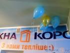 Купити металопластикові вікна rehau в Городенці