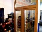 Купить пвх окна rehau в Городенке