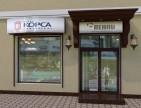 Купить пластиковые окна в Кролевце