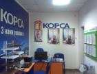 Купить металлопластиковые окна в Иршаве