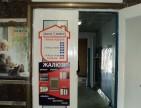 Купити пвх вікна в Южноукраїнську