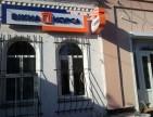 Купить пластиковые окна в Тальном