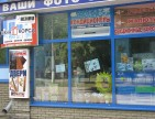 Купить пластиковые окна rehau в Краматорске