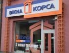 Купити металопластикові вікна rehau в Ужгороді