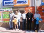 Купить пвх окна в Тернополе