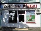 Купити пластикові вікна в Ромнах