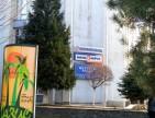 Купить окна rehau в Чопе