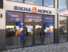 Купити металопластикові вікна в Мукачево