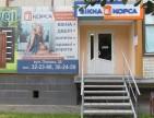 Купити металопластикові вікна rehau в Кіровограді