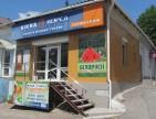 Купить пластиковые окна в Кировограде