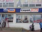 Купить металлопластиковые окна в Шостке