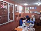 Офис Корса в Светловодске