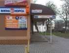 Купити вікна rehau в Іршаві