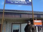 Купити металопластикові вікна в Гайвороні