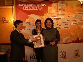 """ТМ КОРСА - бренд года в номинации """"Окна – установка и продажа"""""""