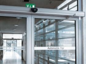 Автоматичні розпашні двері