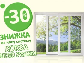 скління балконів KORSA Slider System