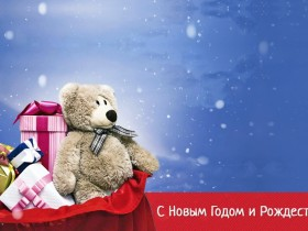 Окна КОРСА поздравляет с Новым Годом