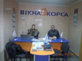 Открытие нового офиса в Днепропетровске