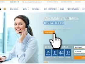 новый и удобный дизайн сайта ТМ Окна КОРСА!
