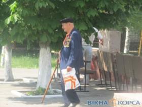 Празднование 67-летие Дня Победы
